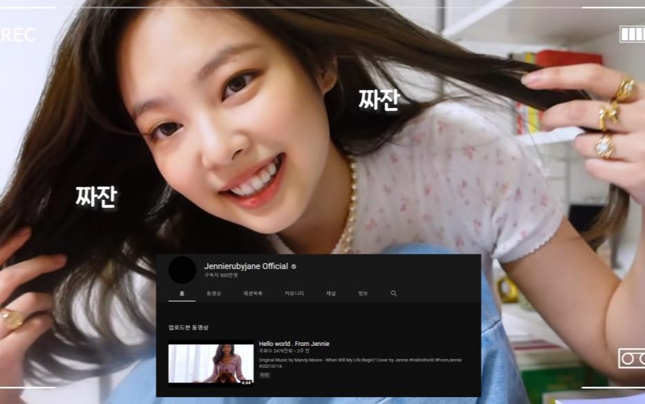 Kênh youtube của Jennie (BlackPink) cán mốc 5 triệu subscriber chỉ với 1 video