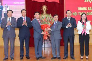 Hội nghị trực tuyến toàn tỉnh thông báo nhanh kết quả Đại hội Đại biểu toàn quốc lần thứ XIII của Đảng