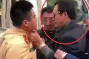 Tuyên Quang: Ủy ban kiểm tra vào cuộc vụ Chi cục trưởng Dân số say xỉn