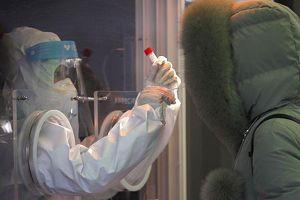 Hàn Quốc thắt chặt quy định chống dịch COVID-19 dịp Tết Nguyên đán