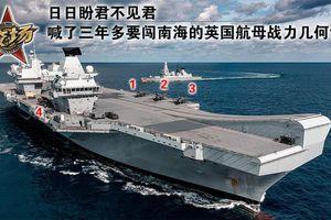 Trung Quốc 'khinh thường' tàu sân bay Anh đang tiến vào Biển Đông