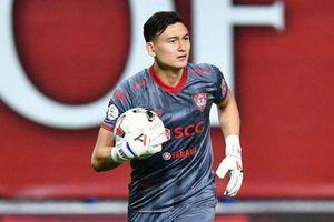 Sắp ra mắt đội bóng Nhật Bản, Văn Lâm nhận tin không vui từ Thái Lan