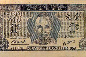 Chân dung Chủ tịch Hồ Chí Minh với đồng tiền Việt nam: Giở lại trang ký ức của những họa sĩ vẽ tiền