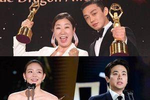 Yoo Ah In giành 'ảnh đế' tại giải thưởng Điện ảnh Rồng Xanh lần thứ 41