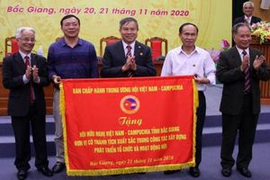 Cho phép thành lập Hội Hữu nghị Việt Nam - Campuchia huyện Yên Dũng và huyện Lục Nam (Bắc Giang)