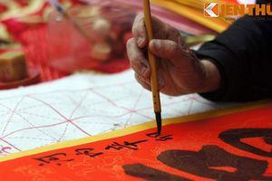 Điều ít ai hay về tục xin chữ đầu năm của người Việt