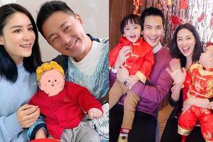 Gia đình Lâm Phong, Trịnh Gia Dĩnh quây quần đón năm mới
