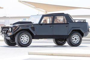 Những mẫu xe Lamborghini bị lãng quên