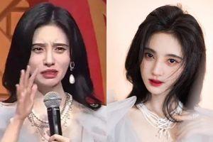 Cúc Tịnh Y lộ vẻ khác biệt với ảnh chưa chỉnh sửa