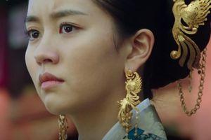 Phim của Kim So Hyun, JI Soo và Kang Ha Neul đạt rating 'khủng' khi lên sóng tập đầu tiên