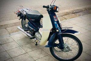 Honda Super Cub 82 cũ từ năm 1989 giá 150 đồng tại Hà Nội