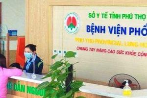 Bệnh viện Phổi tỉnh Phú Thọ: Đổi mới phương thức hoạt động, nâng cao chất lượng chăm sóc sức khỏe nhân dân