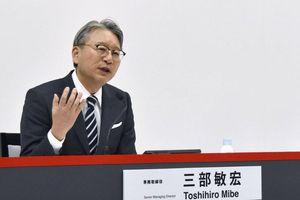 Honda Nhật Bản có giám đốc điều hành mới