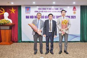 ĐHĐCĐ bất thường PVGAS LPG năm 2021: Bầu ông Nguyễn Thanh Bình giữ chức Chủ tịch HĐQT