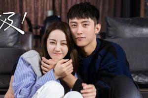 Địch Lệ Nhiệt Ba và Hoàng Cảnh Du tái hợp trong phim mới 'Vạn tra triều hoàng'?