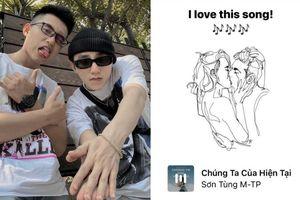 MV Chúng ta của hiện tại 'bay màu' khỏi Youtube, em trai Sơn Tùng M-TP có động thái đáng chú ý