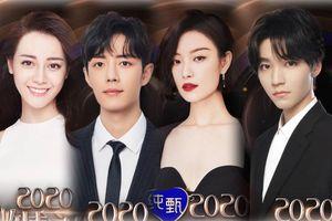 Tiêu Chiến - Địch Lệ Nhiệt Ba và Vương Tuấn Khải xác nhận tham dự 'Đêm hội Weibo 2020'
