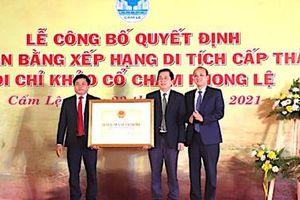 Di chỉ khảo cổ Chăm-Phong Lệ được xếp hạng di tích cấp thành phố