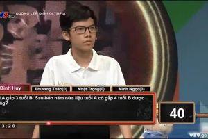 Câu hỏi Olympia dễ ợt nhưng thí sinh lại trả lời sai khiến netizen tranh cãi: Tuổi A gấp 3 tuổi B. Sau 4 năm nữa tuổi A có gấp 4 tuổi B không?