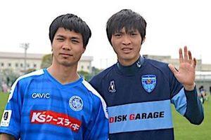Những cầu thủ Việt Nam thi đấu ở Nhật Bản