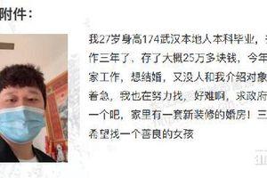 Kiến nghị chính quyền 'phân phối vợ', nam thanh niên Trung Quốc bị 'ném đá '
