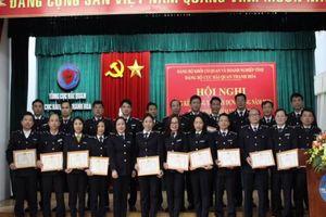 Cục Hải quan Thanh Hóa: Tiếp tục thực hiện tốt công tác xây dựng Đảng