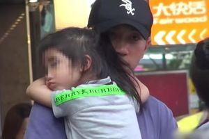 Con gái 7 tuổi của Dương Mịch và Lưu Khải Uy