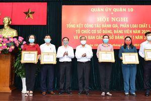 Nâng cao năng lực lãnh đạo của tổ chức cơ sở Đảng và chất lượng đảng viên