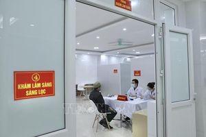 Hôm nay (26/2), tiêm thử nghiệm vaccine COVID-19 của Việt Nam giai đoạn 2