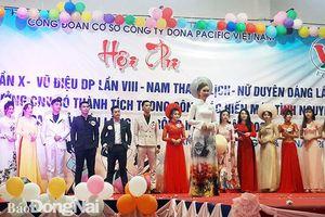 Phát động cuộc thi Tự hào áo dài Việt Nam