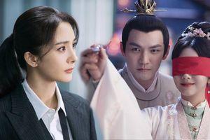Phim mới của Dương Mịch lẫn Đàm Tùng Vận đều flop đến mức chẳng ai thèm đoái hoài