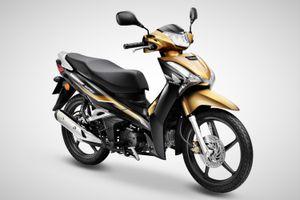 Honda Future 2021 được ra mắt tại Malaysia