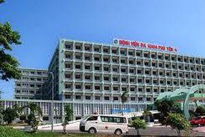 Tin vui từ Phú Yên: Không còn bệnh nhân COVID-19