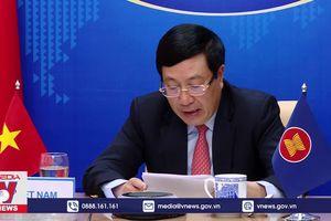 Hội nghị Bộ trưởng Ngoại giao ASEAN không chính thức