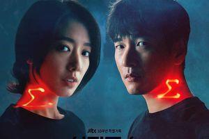 'Thần thoại' của Park Shin Hye: ảo diệu, kịch tính, bí ẩn,...tất cả đều hội tụ đủ nhưng vẫn bị chê nhàm