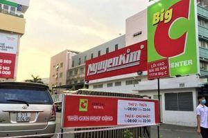 Hệ thống siêu thị Big C bất ngờ đồng loạt đổi tên thành TopsMarket