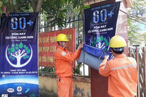 Hà Nội triển khai các hoạt động hưởng ứng Chiến dịch Giờ trái đất