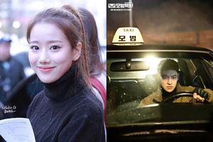 Naeun (APRIL) bị SBS gạch tên khỏi lịch trình quảng bá drama mới do scandal bắt nạt Hyunjoo