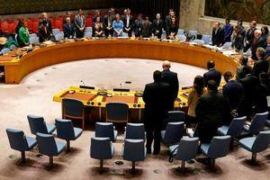 Nhật tìm cách lãnh đạo các tổ chức quốc tế