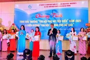 Đà Nẵng: Trao giải 'Chi hội phụ nữ tiêu biểu'