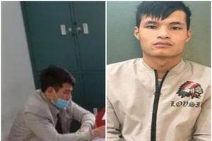 Vĩnh Phúc: Khởi tố, bắt tạm giam 2 đối tượng cướp giật vàng của phụ nữ