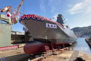 Nhật Bản hạ thủy khu trục hạm đa nhiệm hiện đại