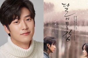 Giải mã Na In Woo - nam thứ của 'Mr.Queen', ứng viên số 1 thế vai diễn cho Ji Soo sau scandal