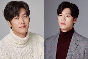 'Sông đón trăng lên': 'Biểu ca' Na In Woo là diễn viên thay thế Ji Soo, khán giả khẩn trương 'chốt đơn'