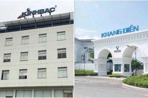 Dragon Capital tăng sở hữu tại Kinh Bắc, giảm sở hữu tại Nhà Khang Điền