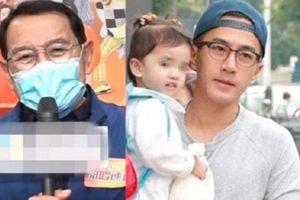 Bố ruột Lưu Khải Uy tiết lộ tình hình cháu gái, Dương Mịch lập tức bị chỉ trích không làm tròn trách nhiệm người mẹ