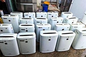 Có nên mua máy lọc không khí qua sử dụng, giá rẻ?
