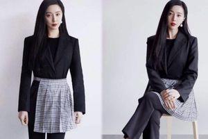 Phạm Băng Băng quấn 'tạp dề' nhăn nhúm đi show thời trang mà vẫn sang chảnh