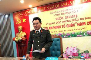 Luôn nâng cao tinh thần trách nhiệm trong công tác và ý thức phục vụ nhân dân
