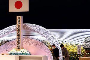 Nhật Bản tưởng niệm các nạn nhân sau 10 năm thảm họa kép động đất - sóng thần ở Fukushima